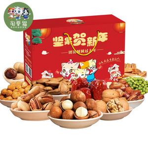 淘栗猫坚果大礼包零食组合混合礼盒装过新年春节置办年货送礼团购