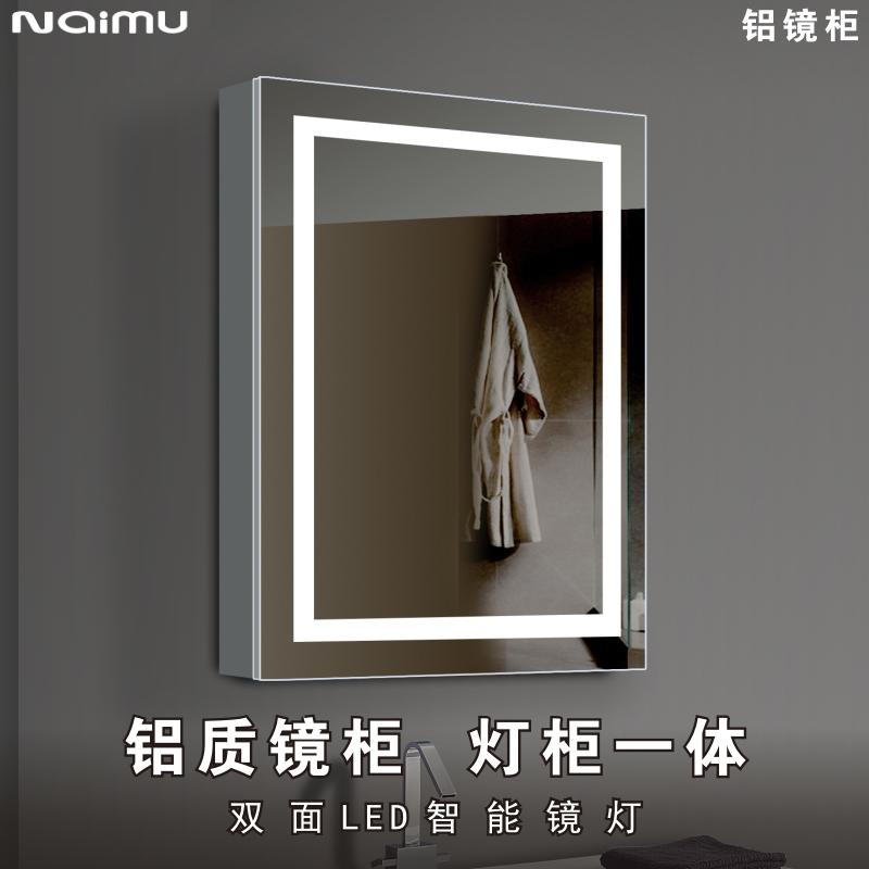 美式铝合金壁挂柜带灯挂墙式洗手间镜子储物柜卫生间智能浴室镜柜