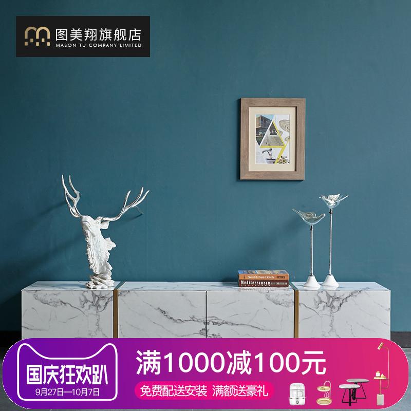 图美翔北欧电视柜大理石纹贴纸现代简约不锈钢电视柜创意客厅地柜