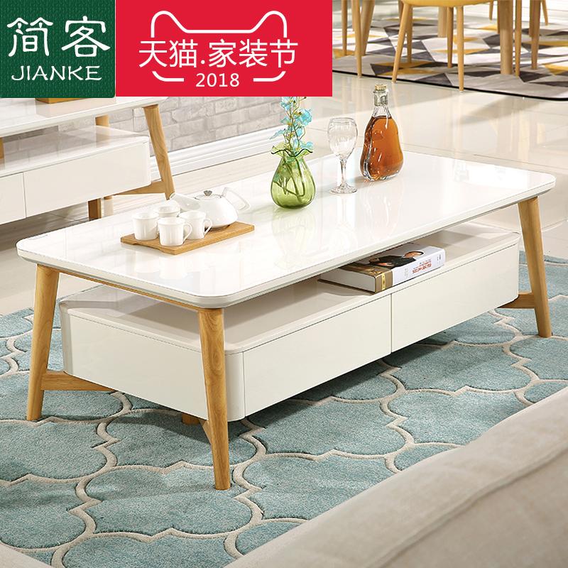 简客 北欧茶几简约现代电视柜组合钢化玻璃小户型烤漆客厅家具