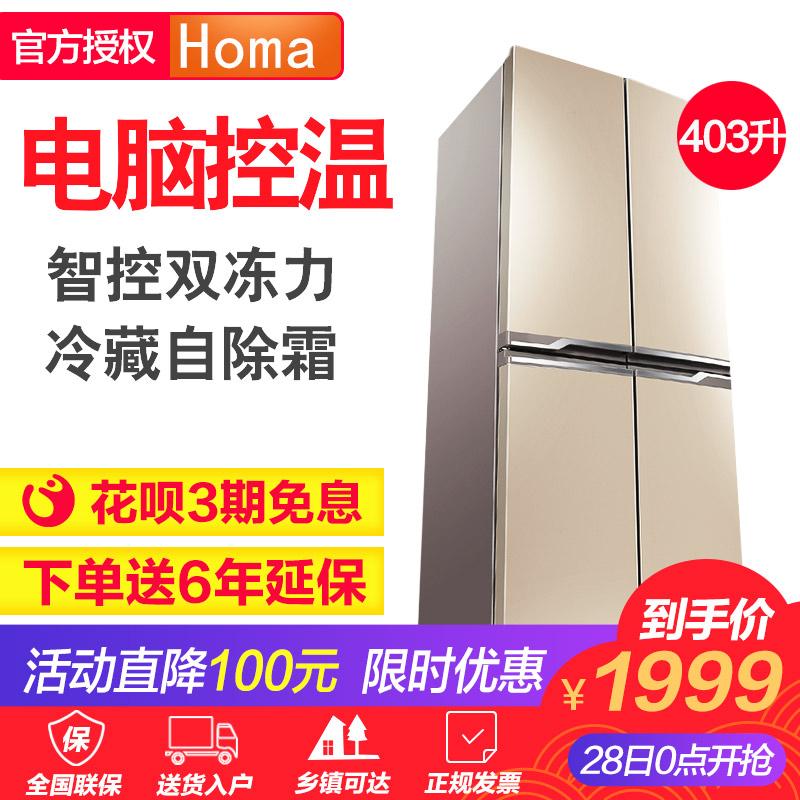Homa-奥马 BCD-403DH四门家用双开门节能省电十字对开多门大冰箱
