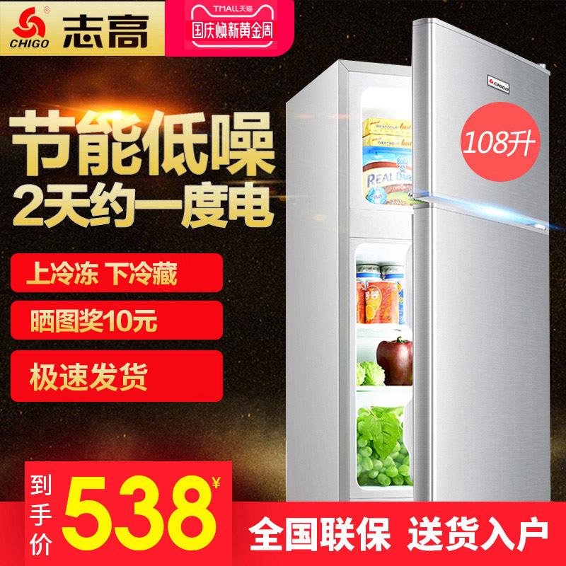 Chigo-志高 BCD-108P2D 小冰箱家用小型双开门冷藏冷冻宿舍电冰箱