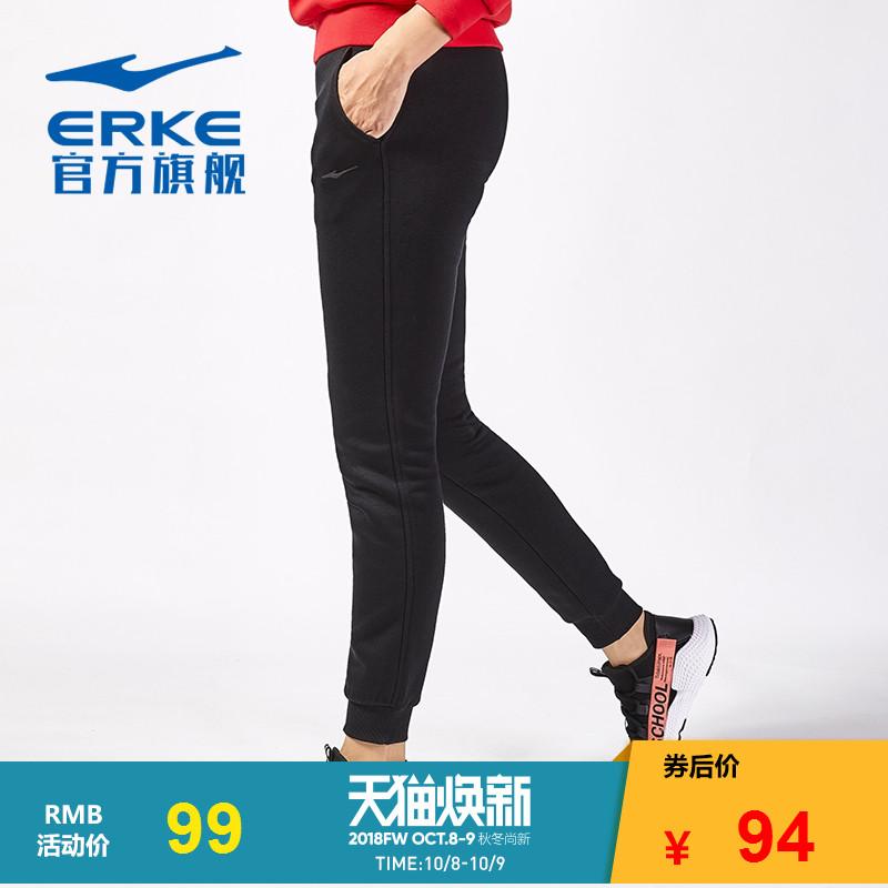 鸿星尔克女针织长裤秋季新款正品女子休闲运动长裤女收口小脚裤子