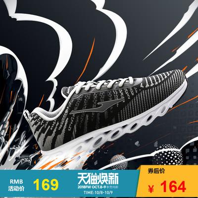 鸿星尔克男鞋运动鞋2018新款秋冬男子跑步休闲运动鞋耐磨防滑跑鞋