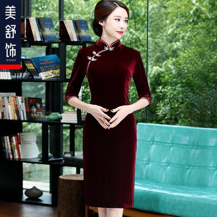 [美舒饰旗舰店旗袍]金丝绒旗袍中长款纯色中袖优雅婚礼妈妈月销量87件仅售158元