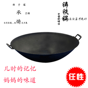 The traditional binaural burst tip at the end of the pan pan uncoated picnic cast iron griddle thickened chicken size