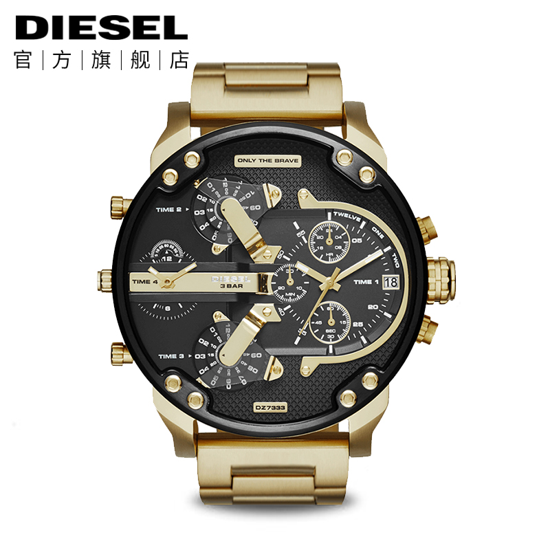 Diesel-迪赛男大表盘手表男士黑金石英欧美时尚潮腕表DZ7333