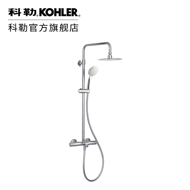 科勒卫浴 齐悦三出水恒温淋浴柱(硬管连接)99741
