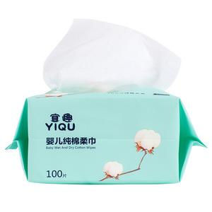 宜趣(YIQU)婴儿棉柔巾(10*20cm)纯棉干湿两用巾 单包100抽