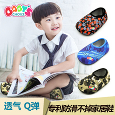 Kids shoes home Optimization of baby