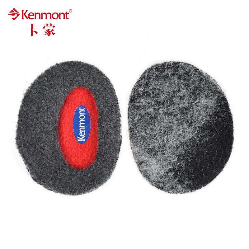 Меховые наушники Kenmont 3942