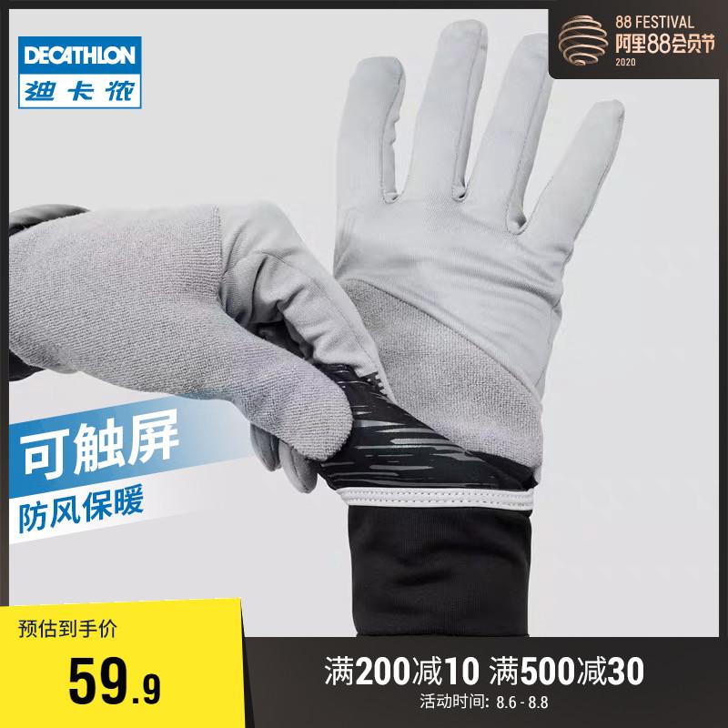 迪卡侬手套冬天女男加绒保暖骑行运动跑步防风五指全指触摸屏RUNC