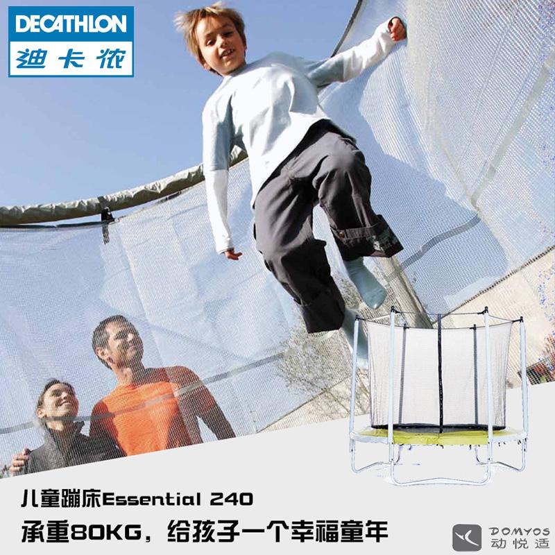 迪卡侬旗舰店官方儿童蹦蹦床带护网折叠式跳跳床家用GYP KE