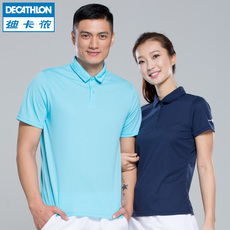 Рубашка поло Decathlon Polo ARTENGO