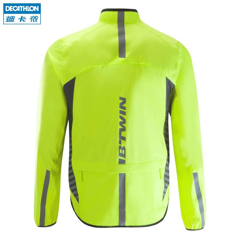 Barbecue Decathlon decathlon riding raincoat men's windproof waterproof jacket adult