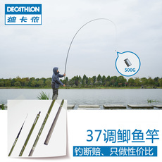 удочка Decathlon 8384688 37 CAPERLAN
