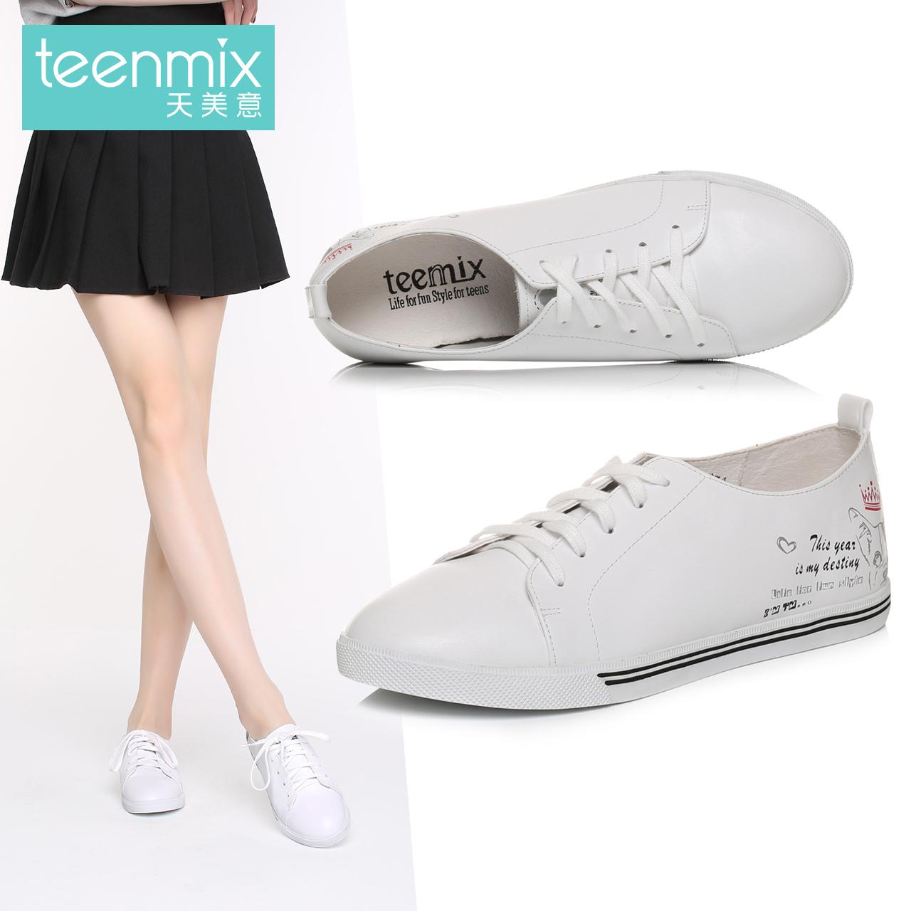 天美意2018春季新款女鞋商场同款卡乐鞋小白鞋单鞋6V525AM8