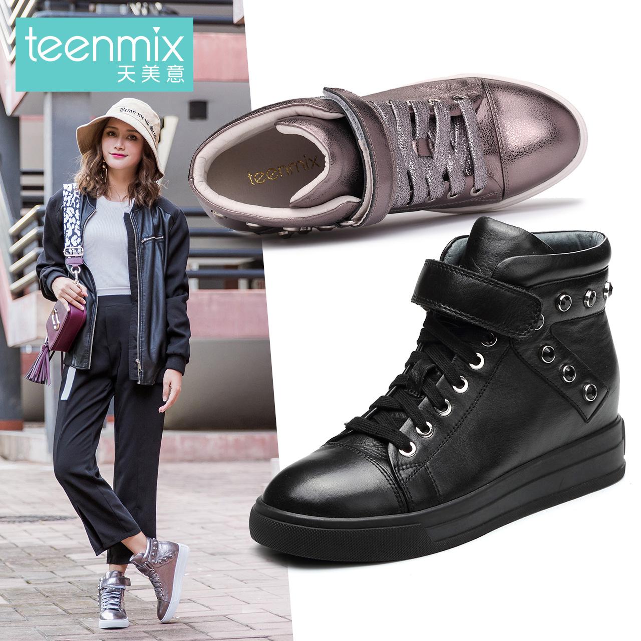 天美意2017冬商场同款牛皮平跟女短靴AQ071DD7