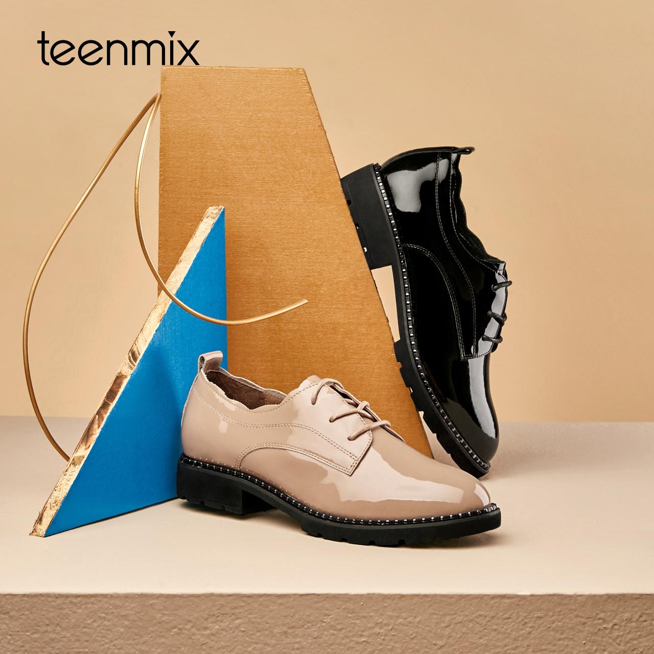 天美意2018秋商场同款漆牛皮革铆钉方跟女简约单鞋AS061CM8