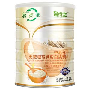 无蔗糖蛋白质粉 中老年人男女性营养品滋补品送父母蛋白营养粉1kg