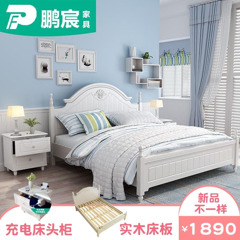 韩式田园主次卧室1.8米实木双人床现代简约简欧1.5欧式单人成人床