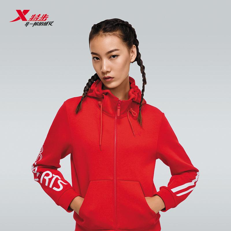 特步外套女2019新款正品秋季运动上衣经典女连帽运动针织上衣外套