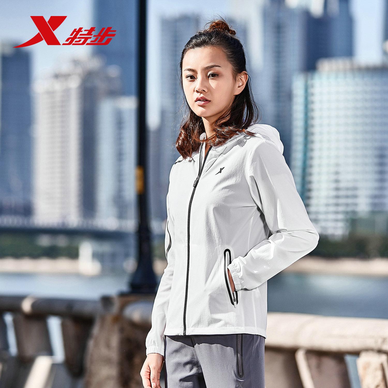 特步女子单层运动风衣防晒衣皮肤衣轻薄透气秋季新款纯色休闲外套