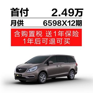 彈個車 2017款 别克GL8 25S豪華型 購買新車 MP...