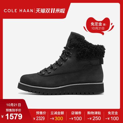 Cole Haan2019秋冬新品女鞋头层牛皮保暖系带防滑雪地靴W07997 1579元