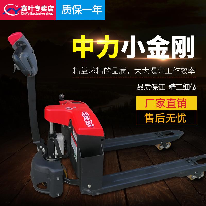 中力 1.2-1.5-2吨锂电池座驾式全电动液压搬运车自动托盘叉车地牛