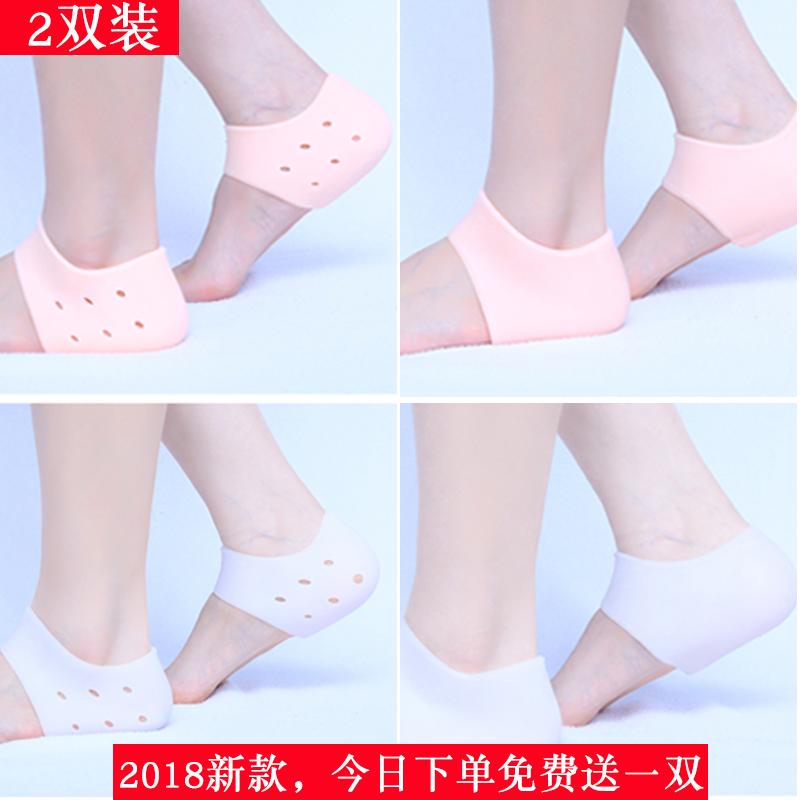 3双 骨刺鞋垫男软足跟垫女硅胶减震跟腱炎超软男士脚后跟疼痛垫夏