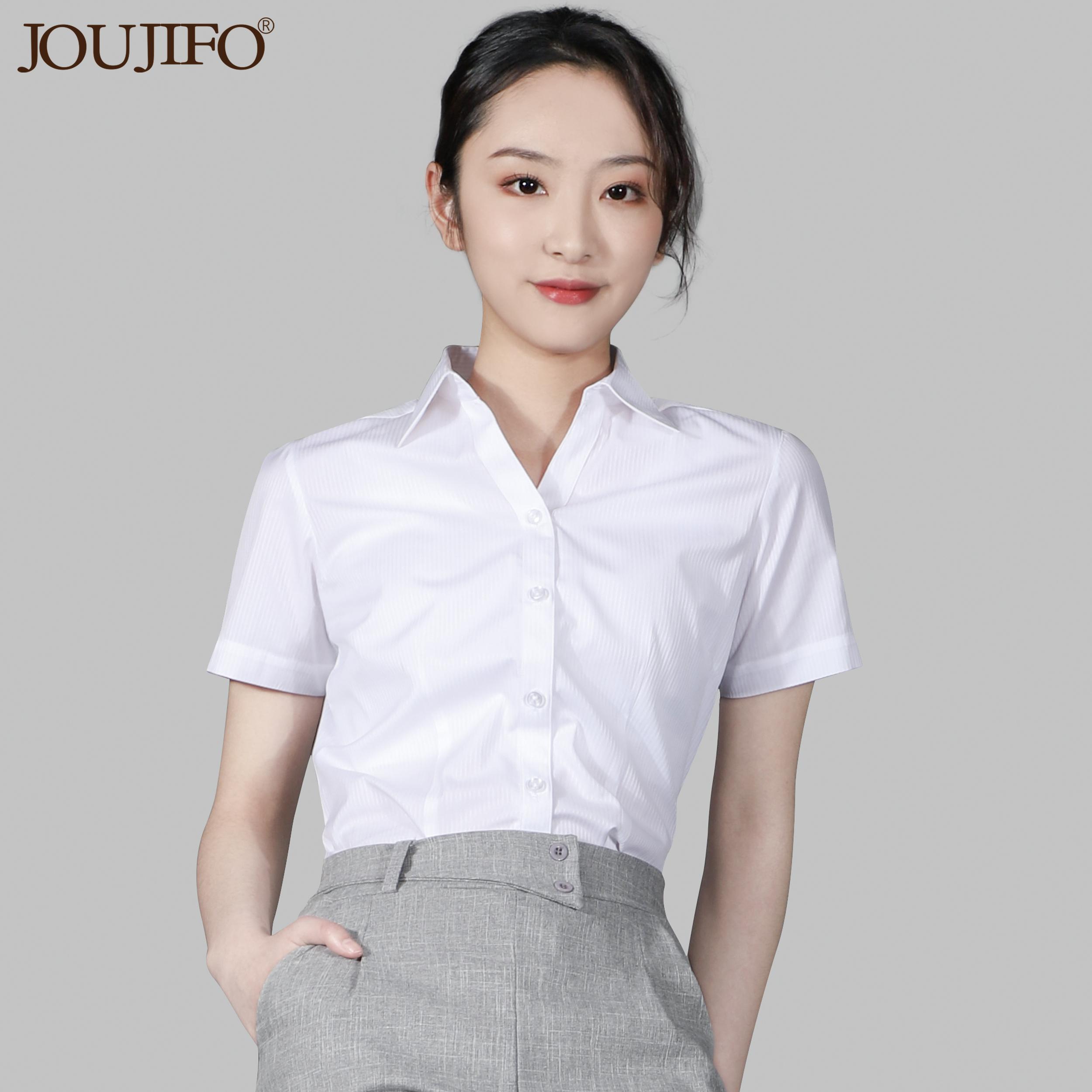 白衬衫女夏短袖职业工作服2021年新款修身宽松大码正装上衣v领 棉