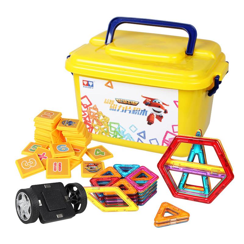 奥迪双钻磁力片超级飞侠动漫益智拼装玩具炫彩120片装送摩天轮架