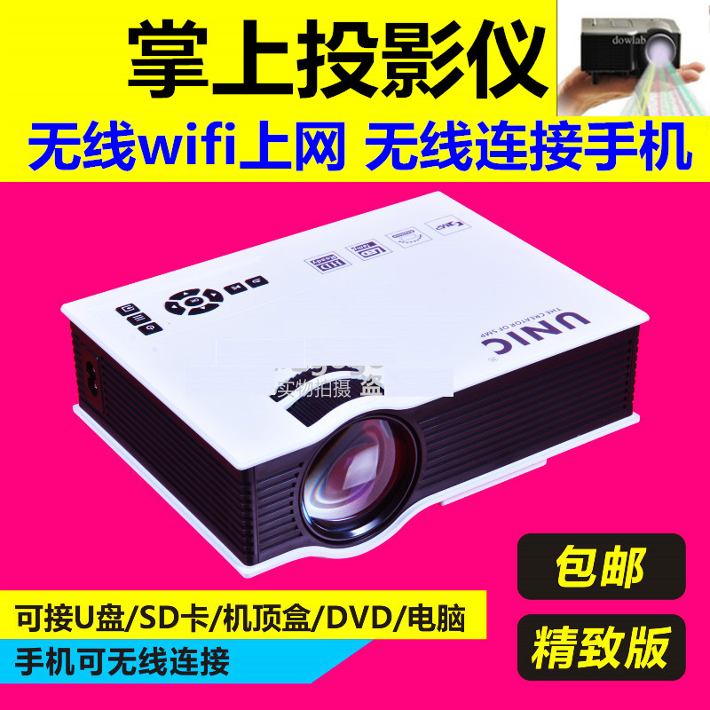 You can uc40 projector hd home 1080p apple andrews mobile for Apple wireless projector