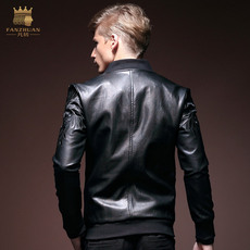 Leather Where the transfer 14046 2017