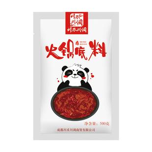 四川火锅底料牛油麻辣烫串串香500g干锅四川特产调味料商用配方