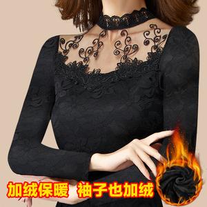 加绒蕾丝打底衫镂空保暖上衣