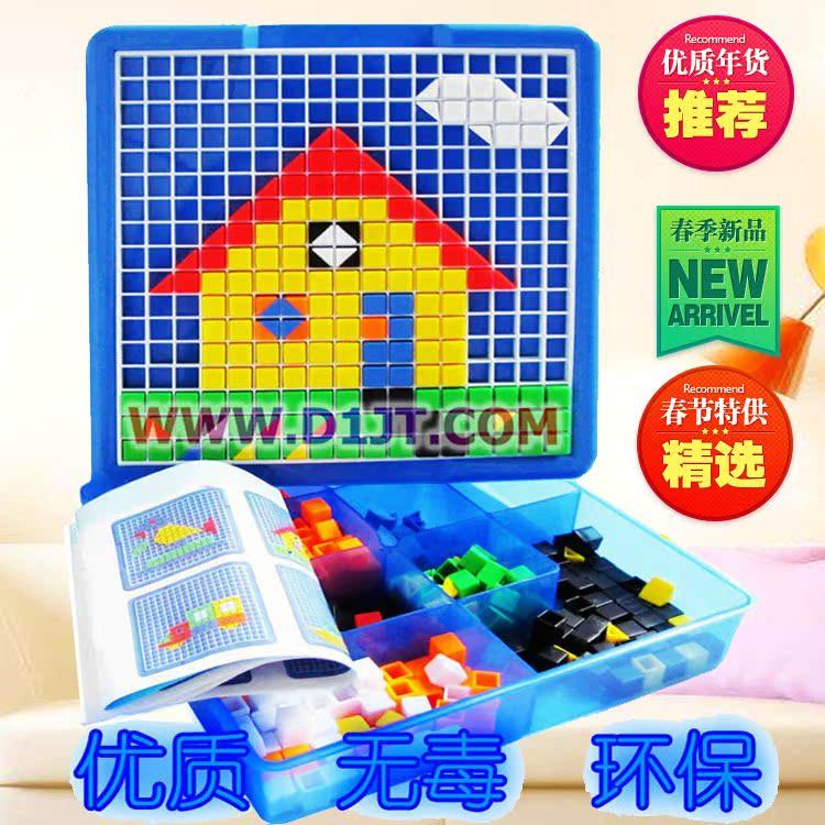 Child Elderly Girls Toy 3 6 Years Old Handmade 4 Puzzle 5 Boy 7