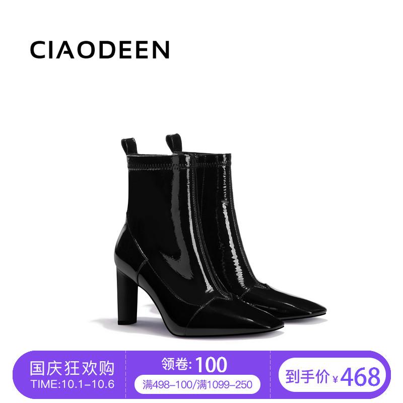 俏町2018秋季新款方头漆皮高跟短靴 女 粗跟短筒靴黑色时尚女靴