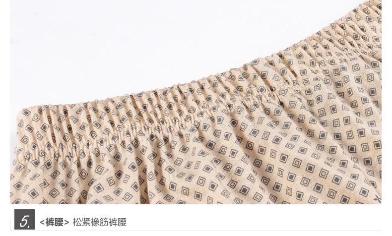 爱帝旗舰店_I'd/爱帝品牌产品评情图