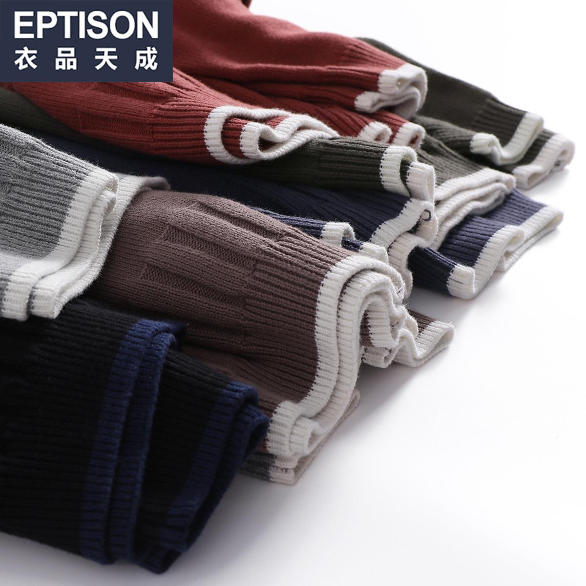 衣品天成2018秋季新款男士圆领毛衣潮流韩版青少年纯棉套头针织衫