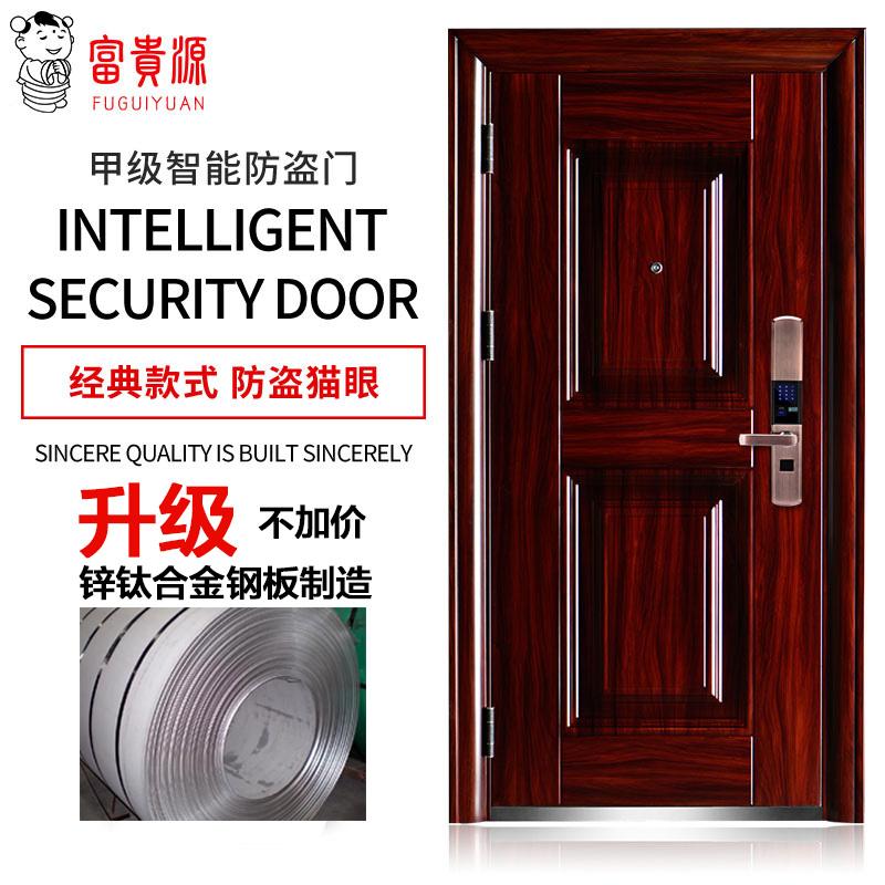 富贵源甲级防盗门安全门家用进户门入户门子母门木门智能锁防盗门