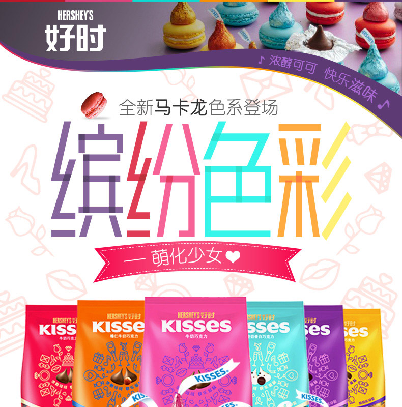 500gkisses-mobile(01)PC_01.jpg