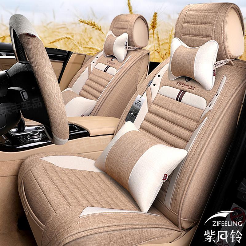 紫风铃新款汽车坐垫四季通用全包亚麻车垫冬季座套专用全包围座垫