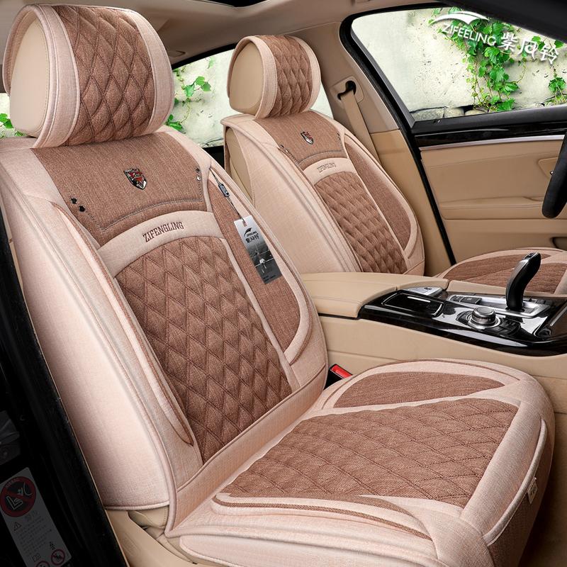 紫风铃新款亚麻布艺全包汽车坐垫四季通用全包围车垫专用座垫Z-03