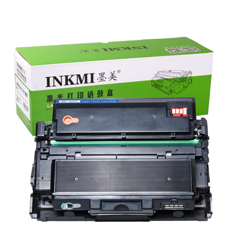 墨美适用联想LT333H粉盒LJ3303DN激光打印机LJ3803DN大容量墨盒LD333硒鼓 分体式碳粉墨粉盒 鼓粉组件LT333