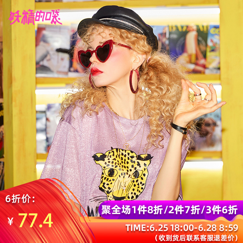 Fairy pocket pink glossy printing short-sleeved T-shirt 2019 summer new female Korean version of the ins loose shirt