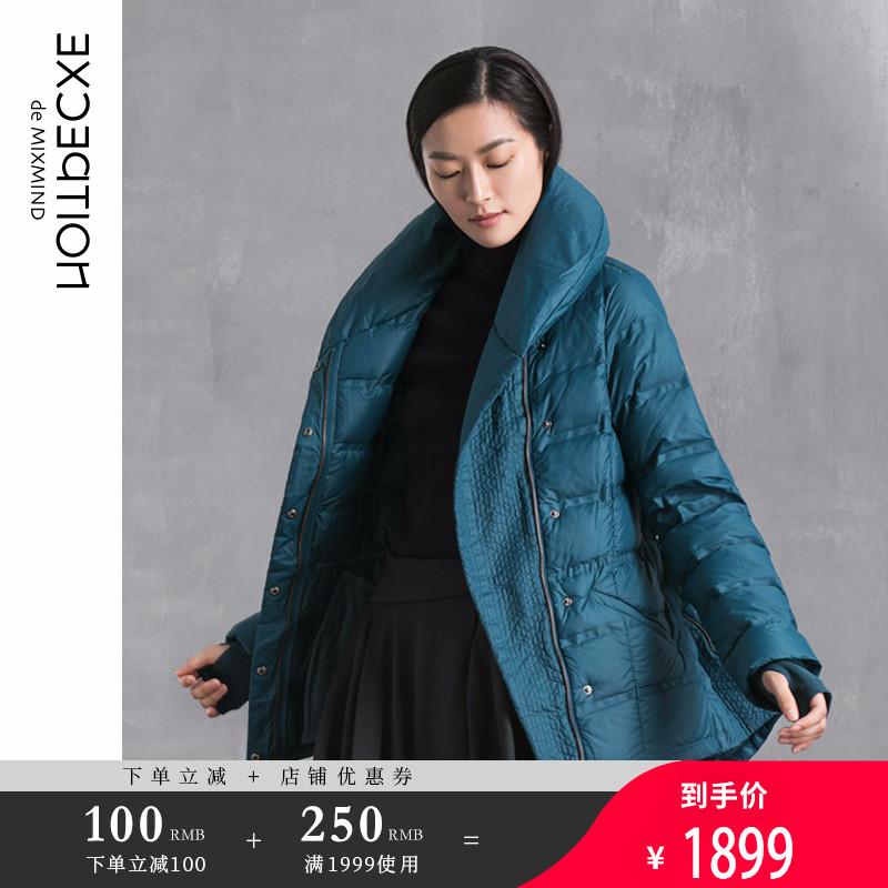 EXCEPTION例外 通勤舒适保暖直筒羽绒服女 简约大气轻薄羽绒外套