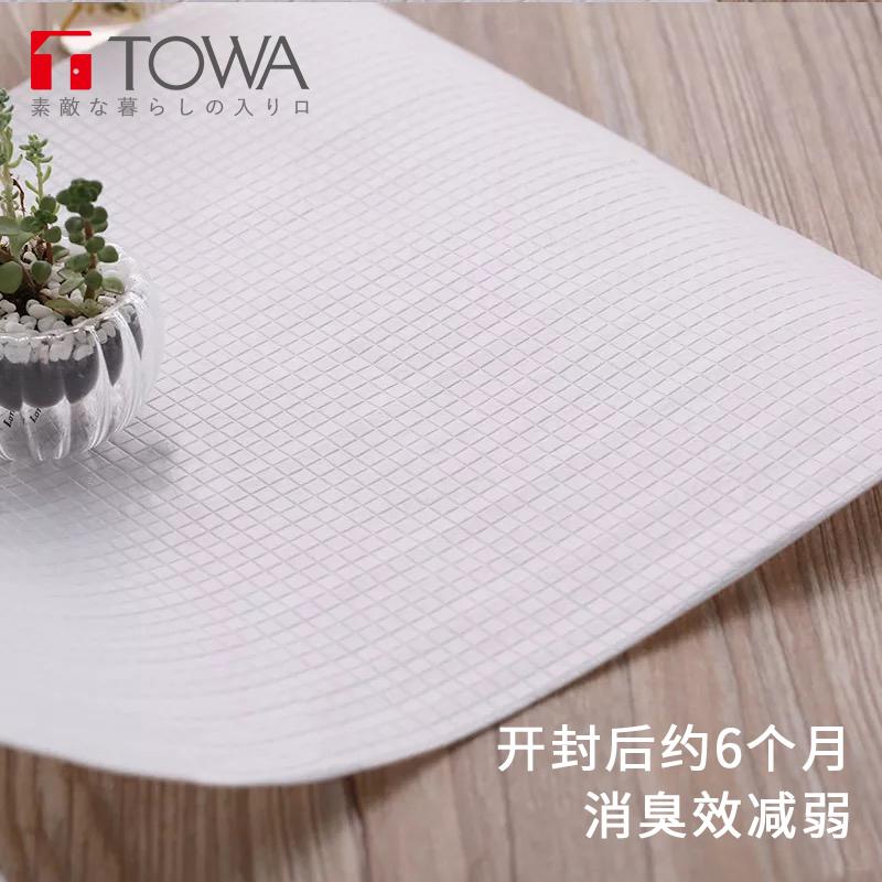 日本进口TOWA可裁剪彩色消臭吸味橱柜垫纸防潮垫鞋柜衣柜抽屉垫纸