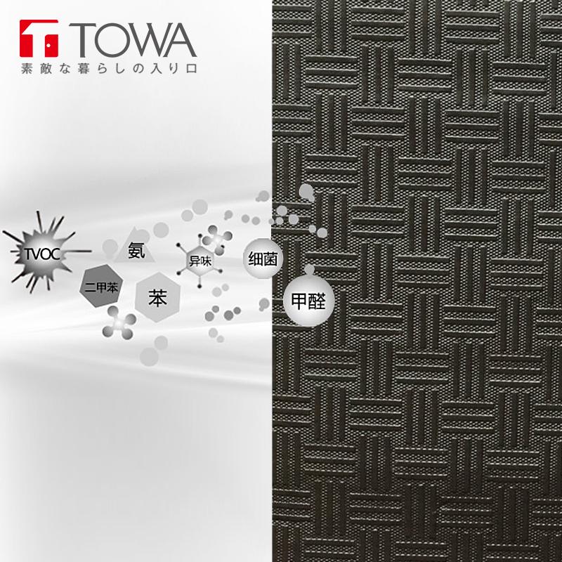 日本进口towa可裁剪竹炭冰箱防潮消臭垫橱柜垫除味防水抽屉垫